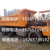 矿用四缸运输车 矿用农用四缸车