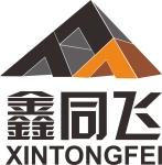 深圳市鑫同飞建材科技有限公司