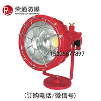 供应 DGS50/127L 矿用隔爆型防爆LED投光灯