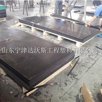 聚乙烯不粘料煤仓衬板 达沃斯专业生产