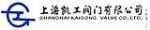 上海凯工闸阀有限公司