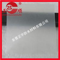 透明防水卷材