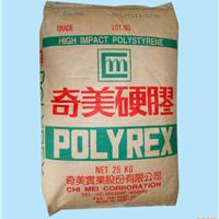 供应GPPS塑胶原料台湾奇美PG-33最低价格
