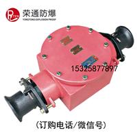 供应BHD2-400/1140-2G矿用隔爆型低压接线盒