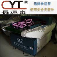 供应带式检针器 专业厂家非标生产
