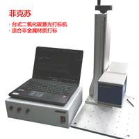 ��Ӧ�ƿ���FX-CO2-100W���������