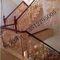 铝艺别墅装修楼梯护栏材料