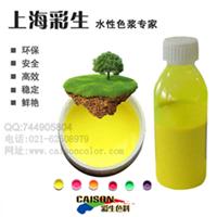 彩生水性色浆CTH-8010彩生水性色浆茶色