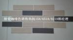 供应软瓷柔性面砖的性能