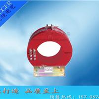 供应LXK-120/150零序电流互感器-祝捷电气
