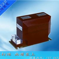供应LZZBJ9-10高压电流互感器-祝捷电气