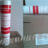 供应信越迈图硅胶TSE3941-W