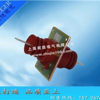 供应LAJ-10Q、LA-10Q电流互感器-祝捷电气