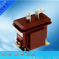 供应LZJC-10Q 12Q高压电流互感器-祝捷电气