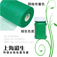 水性色浆上海销售超60个国家的水性色浆