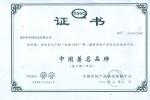 证书CQGC