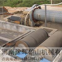 优质干式磁选机制造工艺 铁矿干选机设备