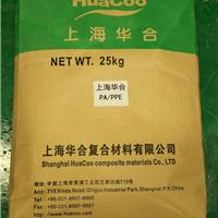 供应PPE PA塑胶原料