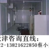 供应天津集装箱活动板房