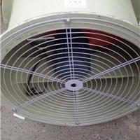 供应TDA--T-450玻璃钢温控轴流风机