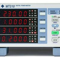塘厦信诚谊WT310公司回收WT310数字功率表
