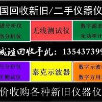 信诚谊 回收商Agilent34411A数字万用表