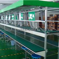 供应广州电子电器组装流水线