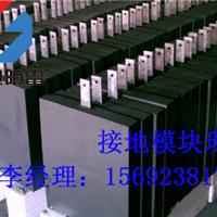 供应TT-MK-A常规型接地模块装置