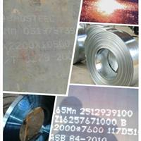 供应50MN钢板20厚现货
