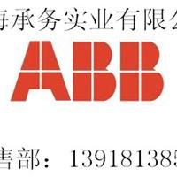供应ABB电动机ABB船用电动机|M2QA-H系列