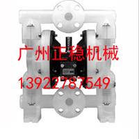 广州正稳机械设备有限公司