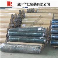 供应现货PVC静电保护膜