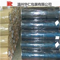 冷裱膜 水晶透膜 1.5mmPVC色膜 抗静电膜