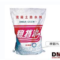 供应DMC-S-WS-710B混凝土防水剂