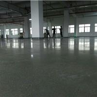 南宁厂家直销柳州水泥密封固化剂优质批发