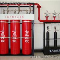供应泰安临沂QMQ90\4.2七氟丙烷气体灭火厂