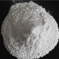 供应硬脂酸镁用高纯氢氧化镁