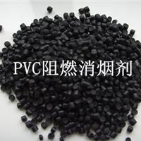 PVC专用氢氧化镁阻燃剂消烟剂