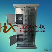 MODF光纤配线架【电信移动联通光纤配线架】