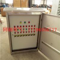 聊城不锈钢配电箱生产厂家