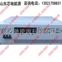 供应50V300A数显恒压恒流可调电源