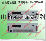 供应1500V180V190V200V20A可调直流开关电源