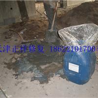 新老混凝土粘接用胶,混凝土界面剂销售公司