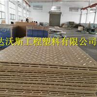 供应环保抗压耐摩擦高分子聚乙烯铺路垫板