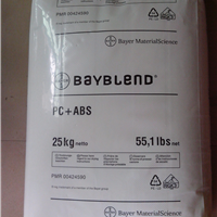 供应TPU德国拜耳390X塑胶原料低价销售