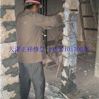 Z59混凝土胶粘剂粘接力强耐水性耐老化