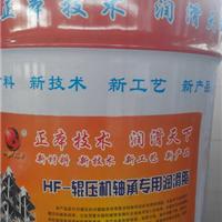 LRHF-3632辊压机轴承专项使用润滑油