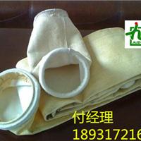 供应优质高效除尘布袋1件起批