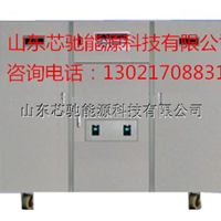 供应160V20A山东芯驰程控直流稳压开关电源