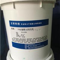 天津清水混凝土保护剂/长效抗渗防水剂厂家